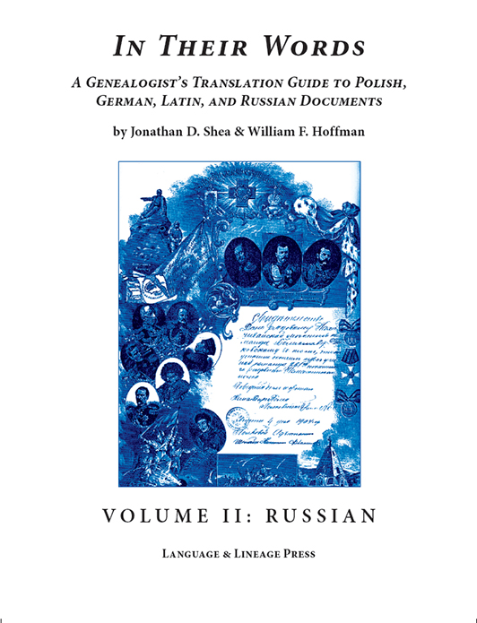 ITW_Russian_Cover